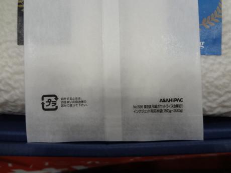 Dsc02594