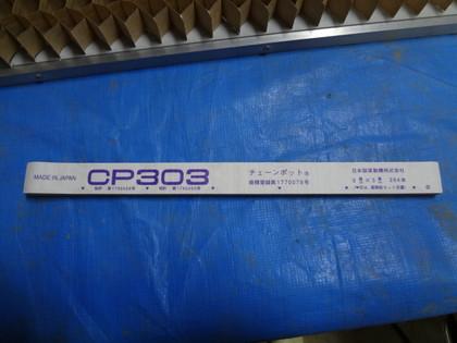 Dsc14635