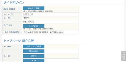 Hanbai_site